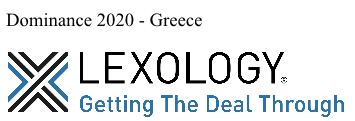 Lexology GTDT - Dominance 2020 - Greece